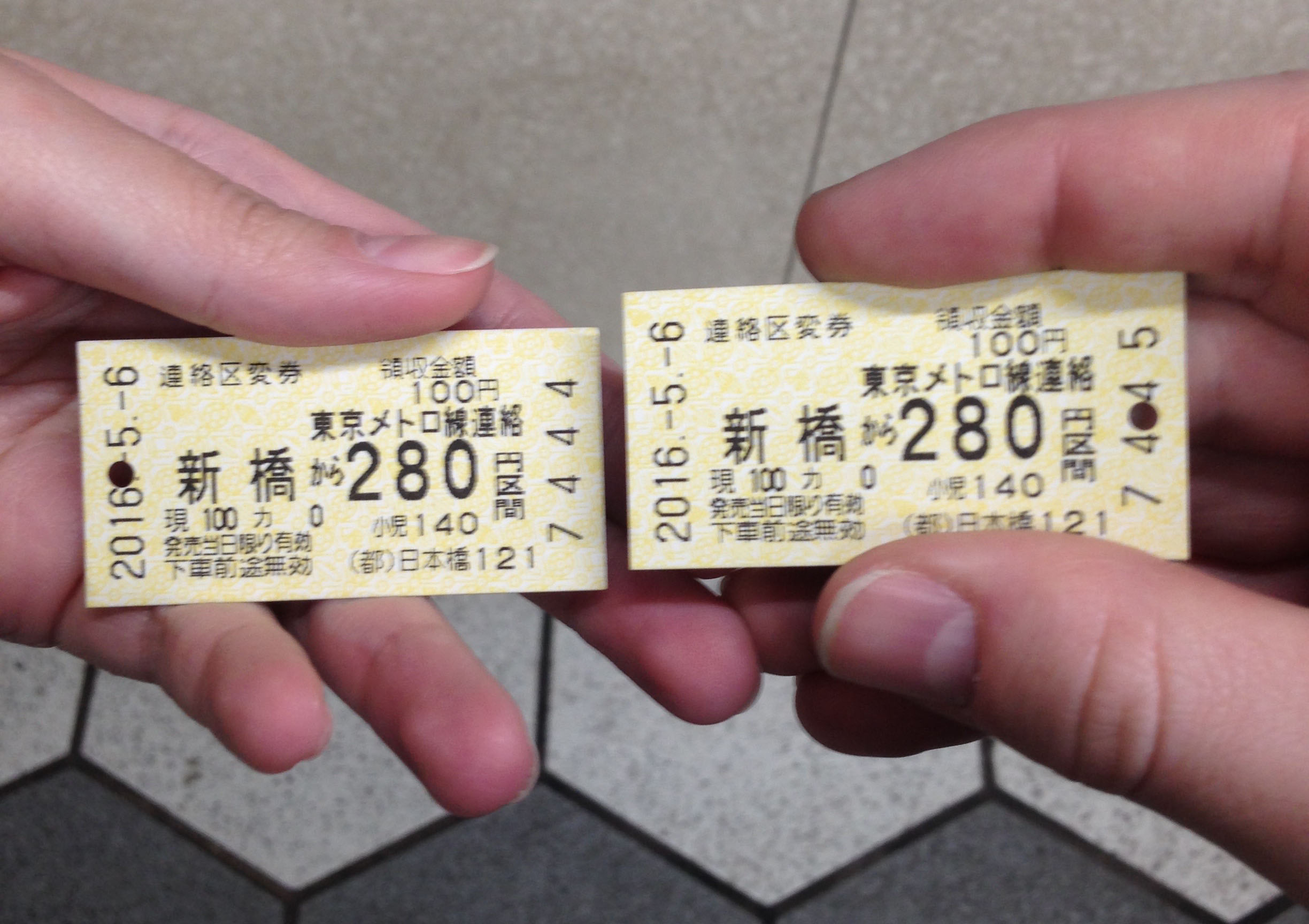 Our tiny tiny train tickets for the Tokyo Metro!