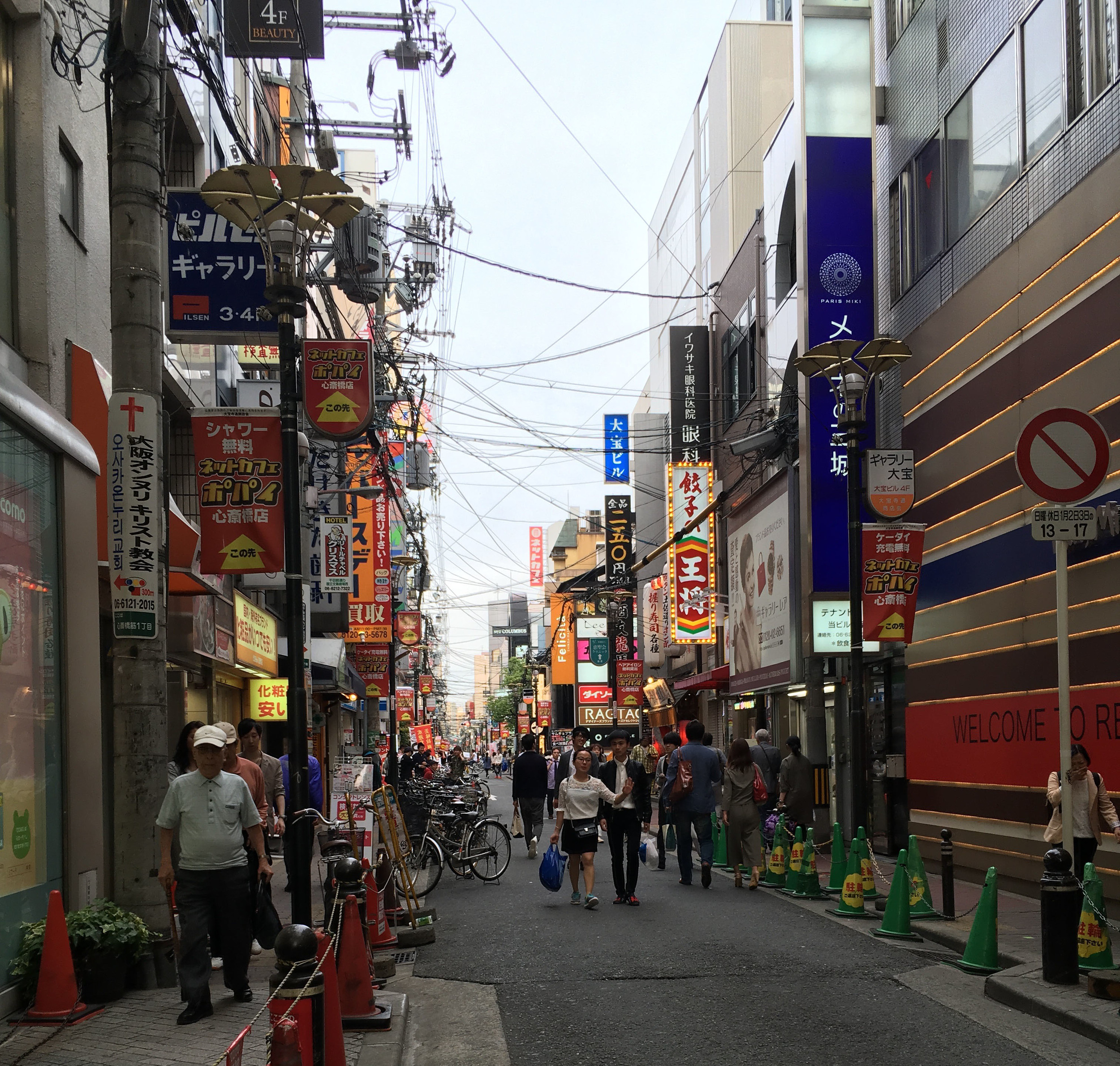 Streets of Osaka on our walk to the hotel.