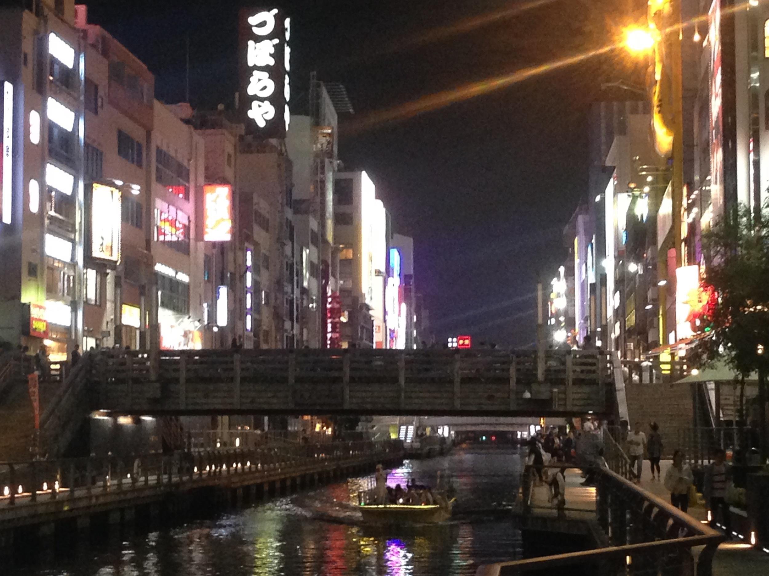 Dotonbori Canal at night and the Dōtonboribashi Bridge