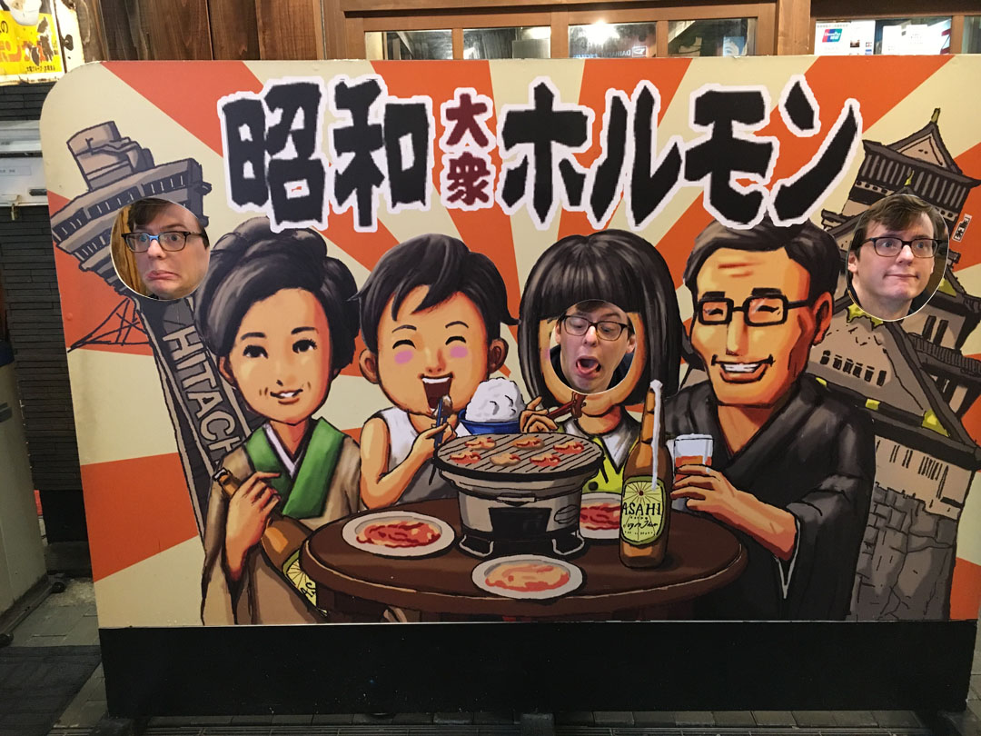 Three photos overlapped of Michael and a fun sign outside an Osaka restaurant.