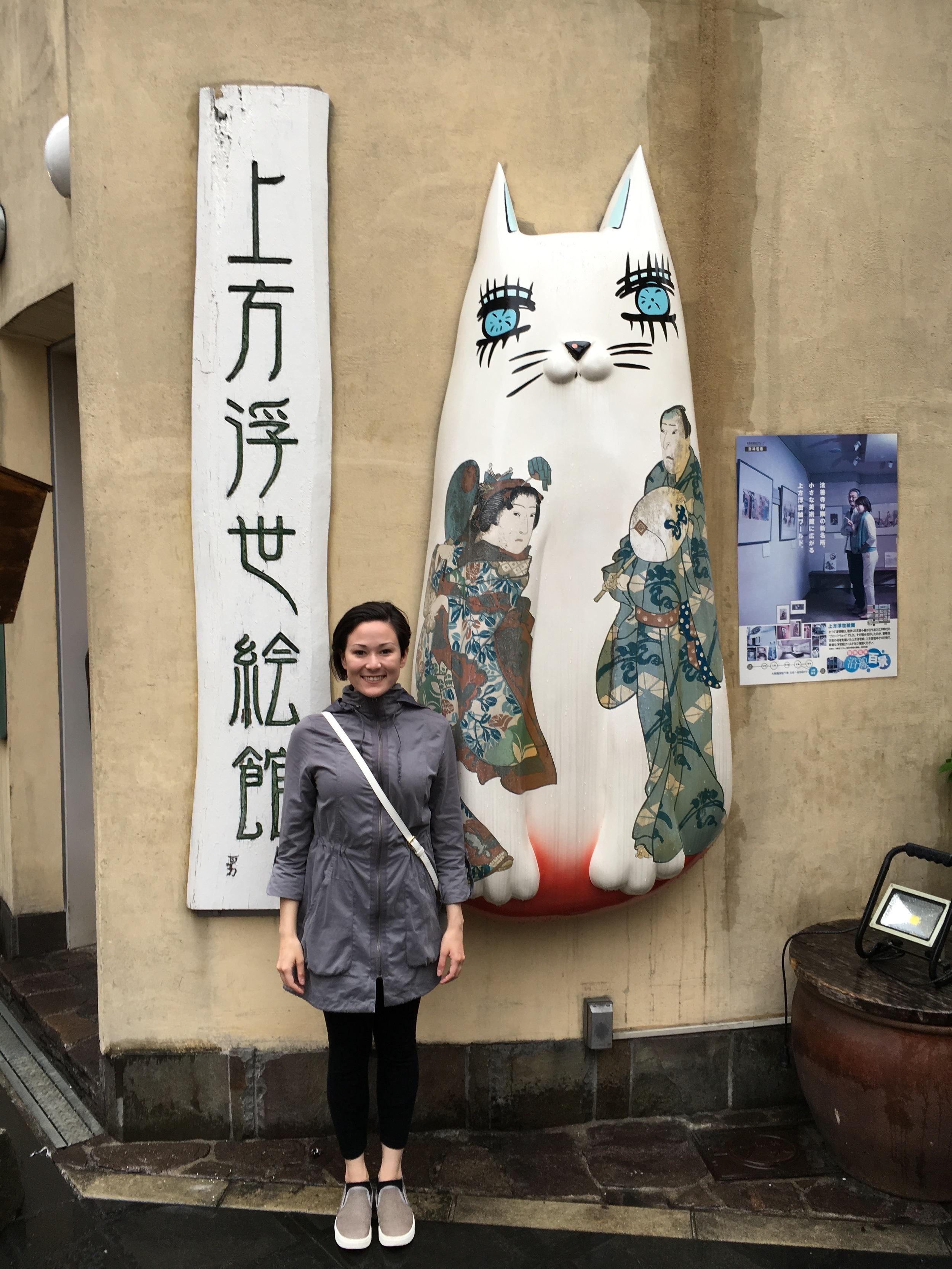 Me outside the Ukiyo-e Museum in Osaka.