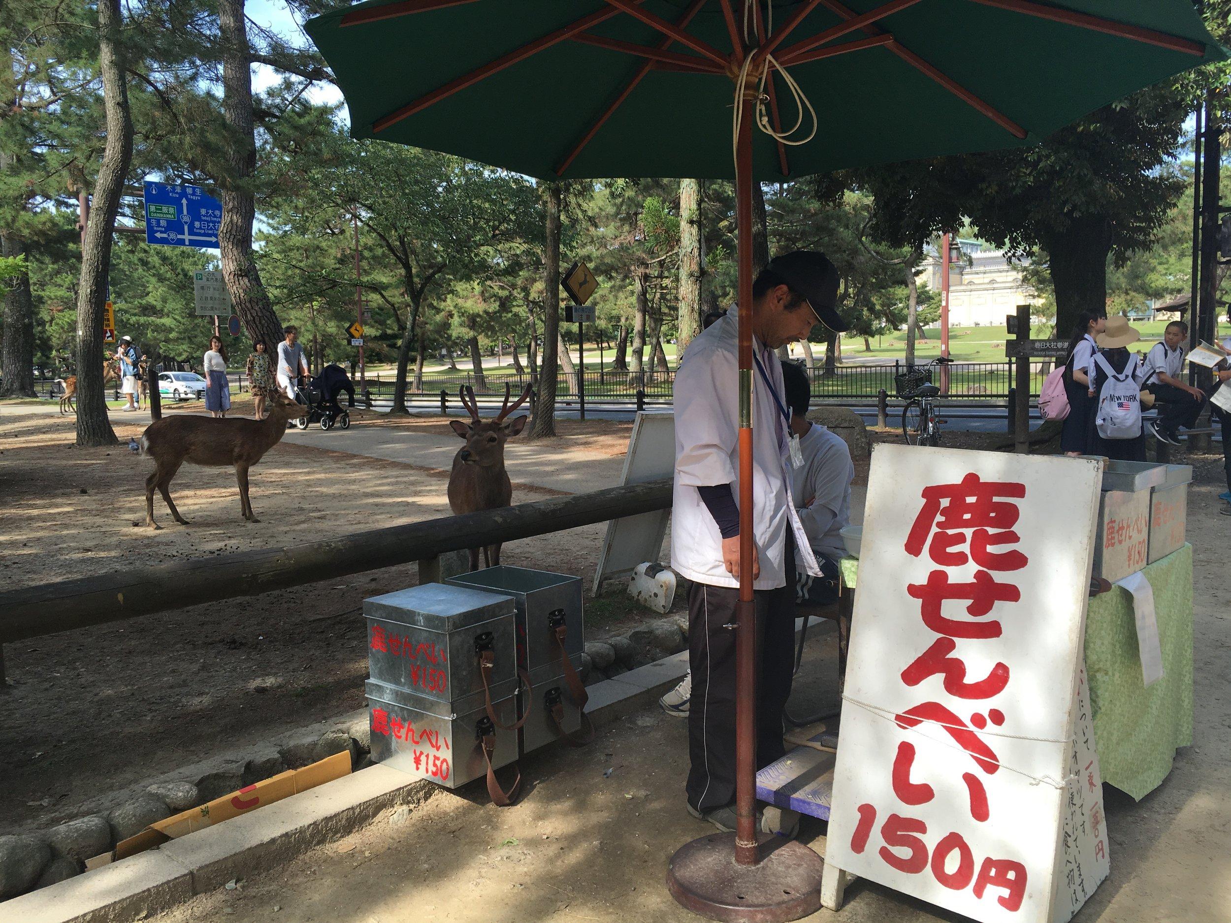 Deer Cracker stand! 150 Yen for ten!