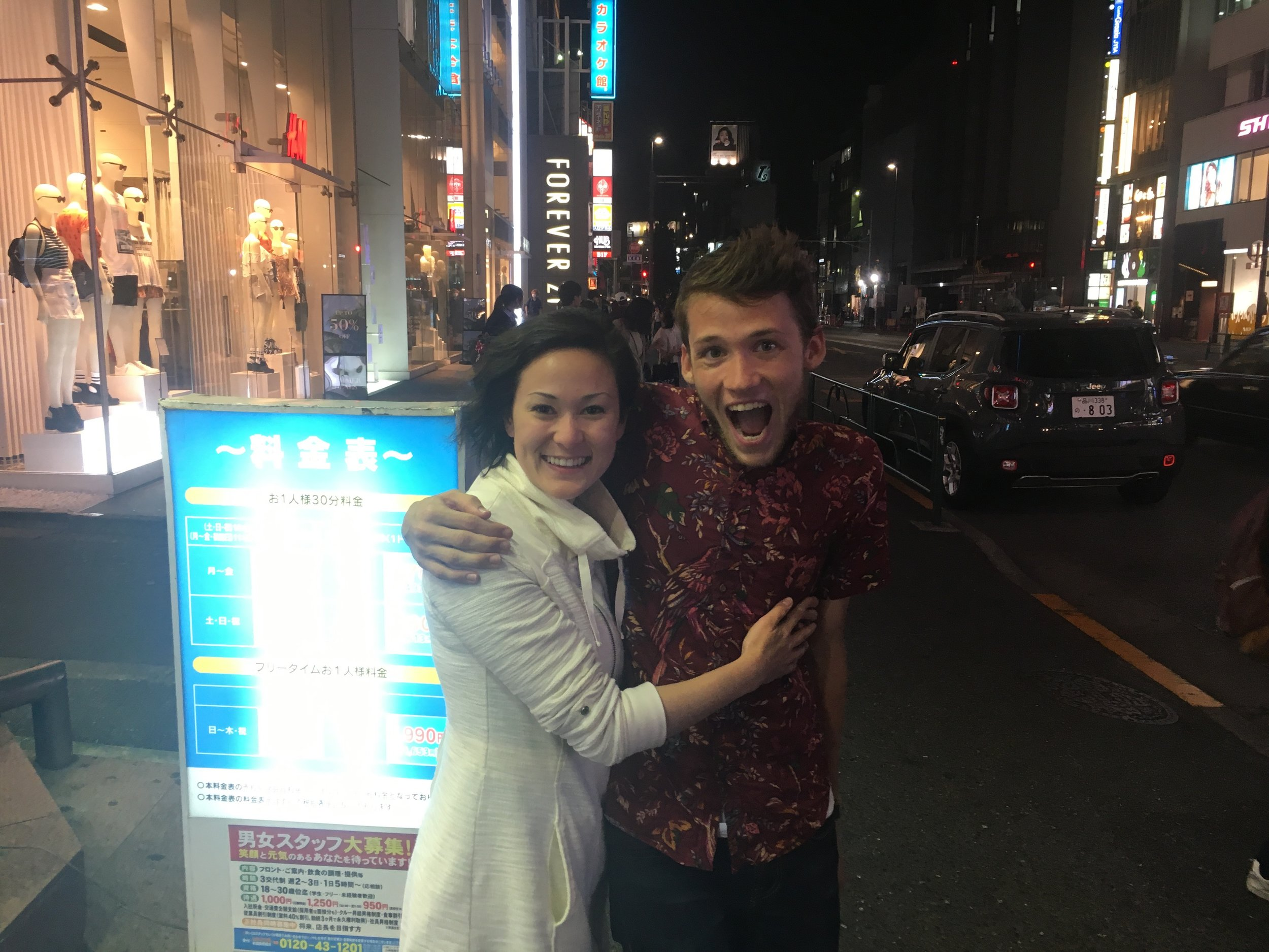 A little crazy coincidental reunion with my friend Adam... casually on the streets of Harajuku.