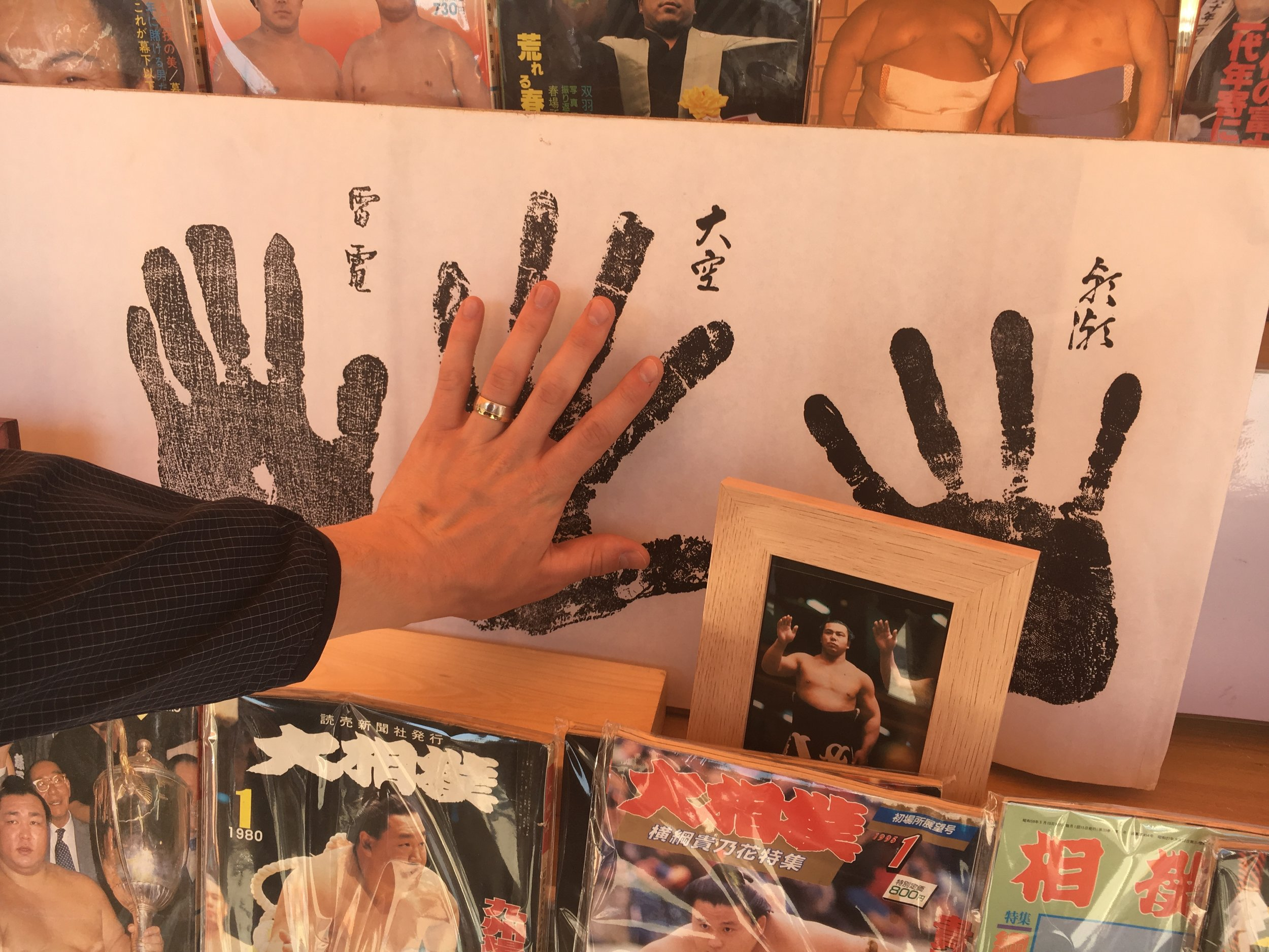 Michael's hand, against one of the bigger sumo hands.