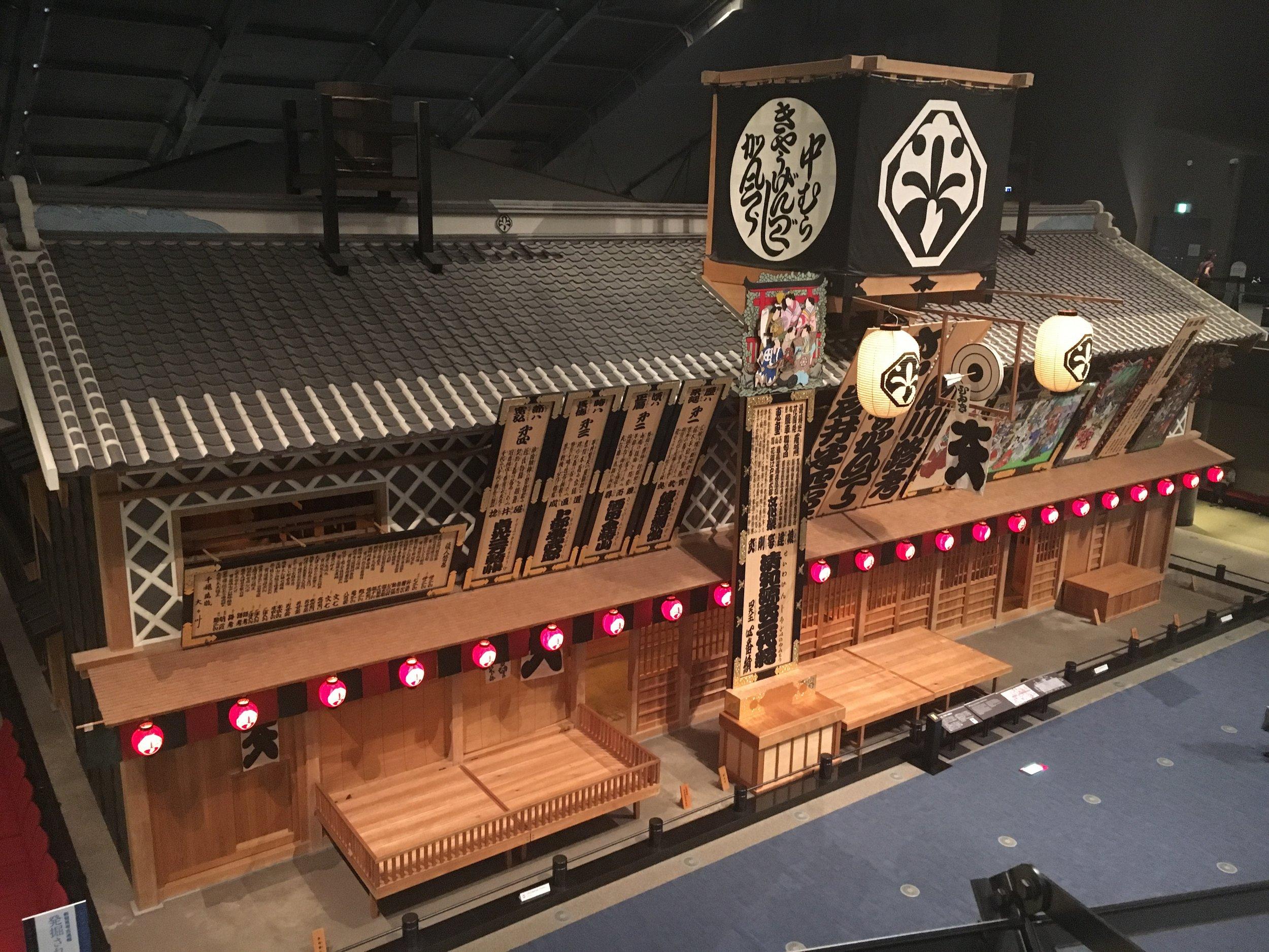 FULL SCALE Kabuki Theatre. It's HUGE!