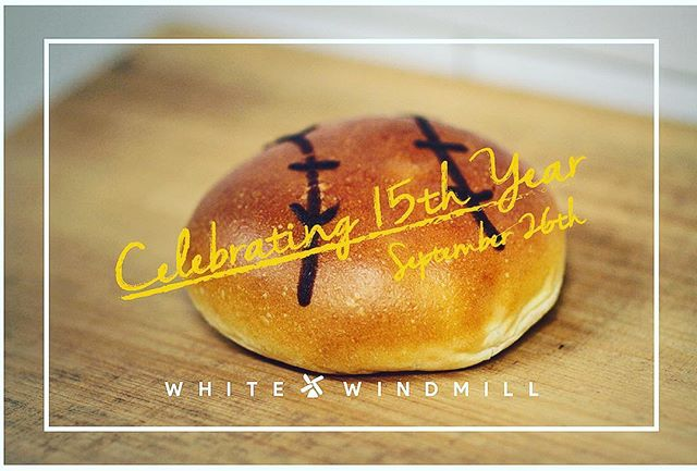 September 26th,  is our 15th anniversary!! 🎉 🎉  _ Visit our Doraville location for a FREE baseball bread this weekend! (9/23~9/24) _ #celebrating #15thanniversary #whitewindmillbakeryandcafe #freebread
