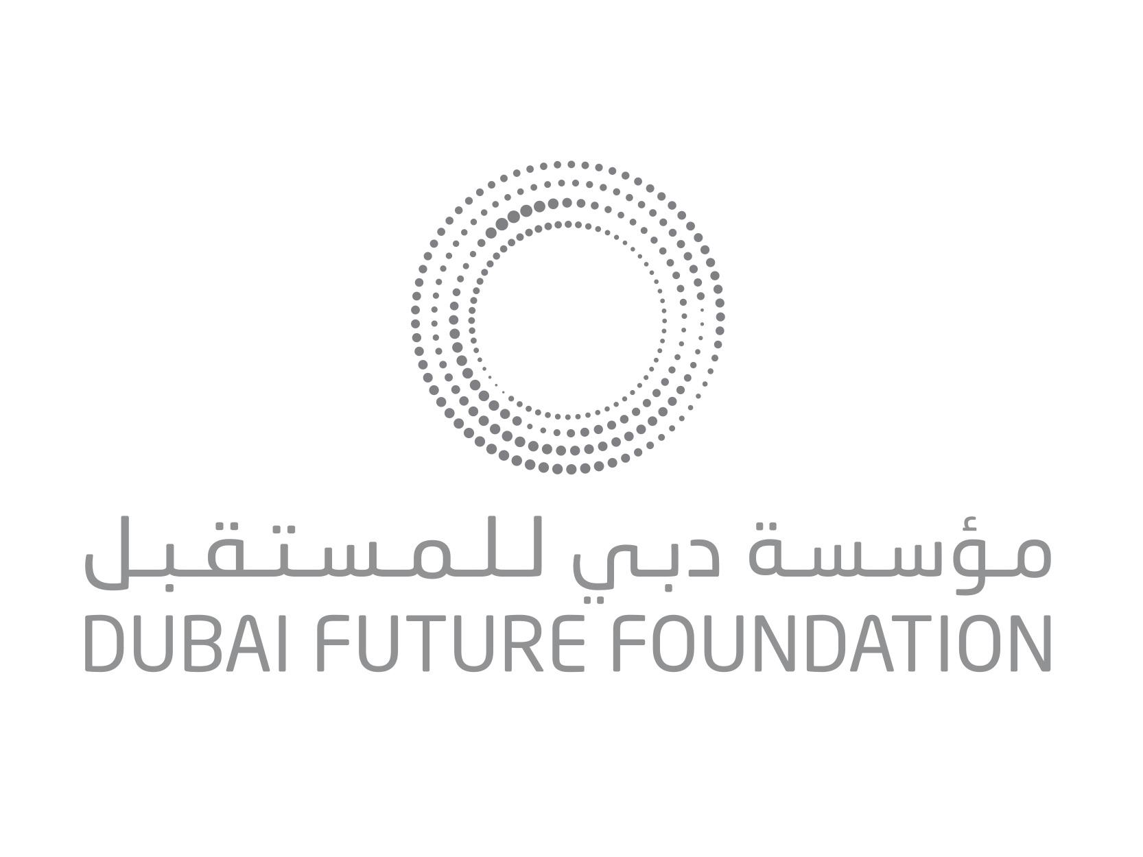 DFF-Logo-V-V2 (1).jpg