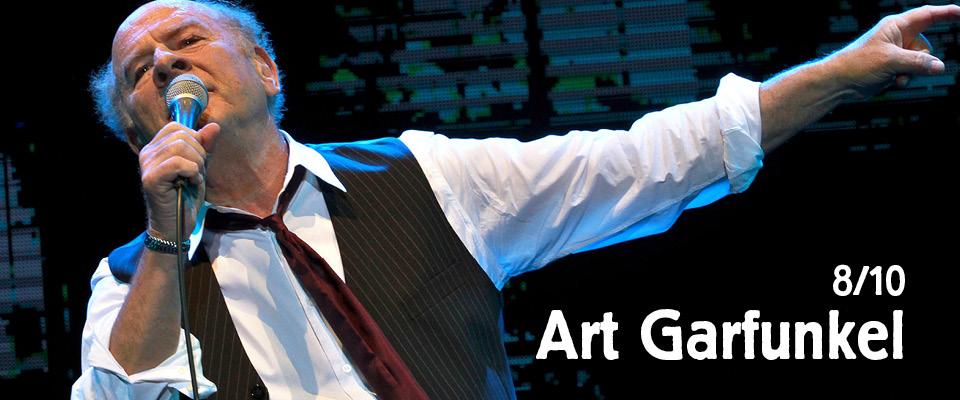 ArtGarfunkel2019fb.jpg