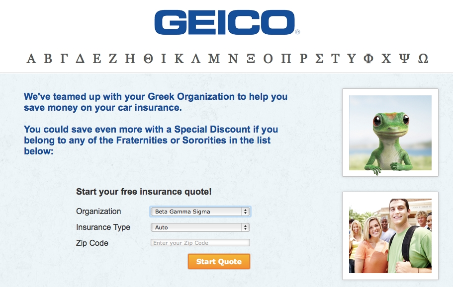 Personalized Ads by Geico