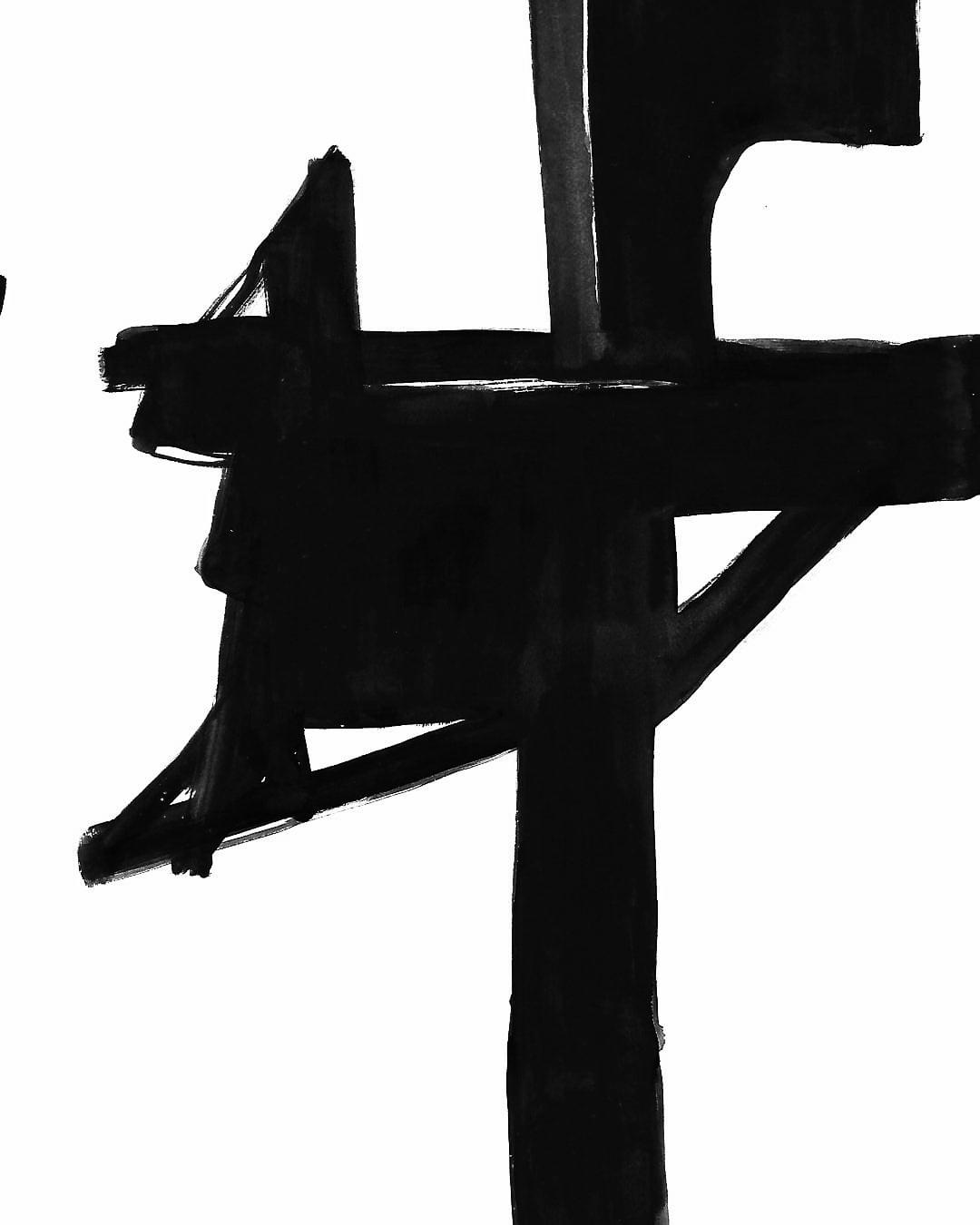 D'APRES FRANZ KLINE UNTITLED 02 2017