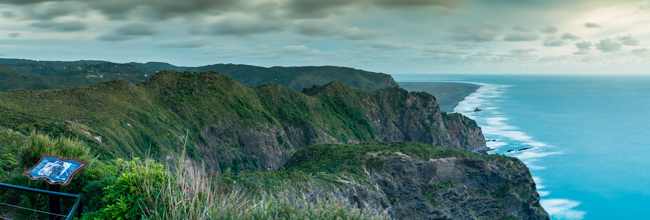 This week's very mini mission around the Mercer Loop to make a pano stitch from Auckland's highest sea cliffs