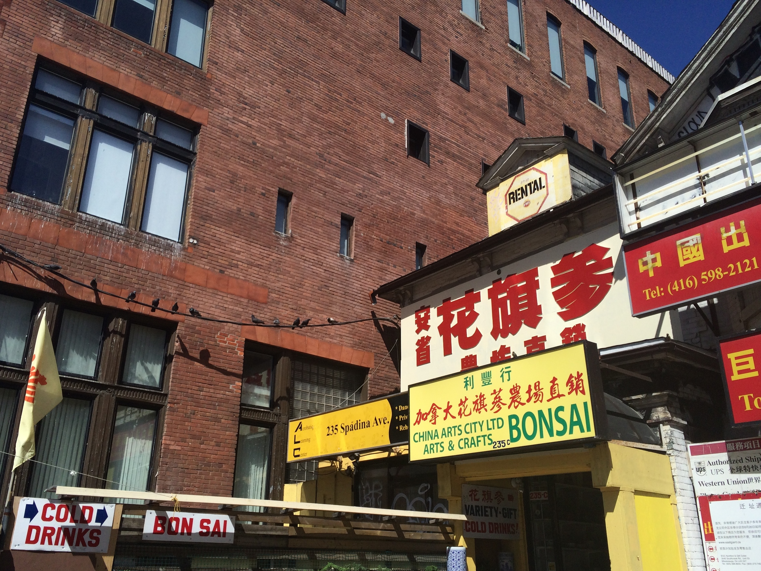 8-11 is in Toronto's Chinatown.