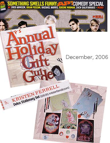AP Magazine- Designer Feature 2006