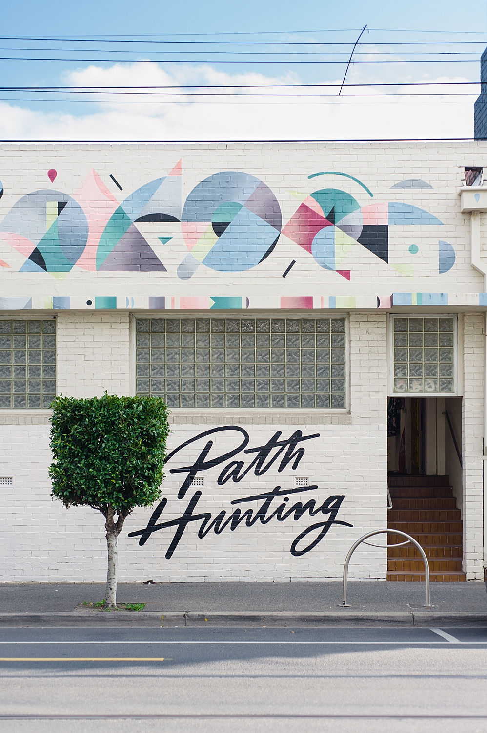 ︴Logotype ︴ PathHunting Coworking Space
