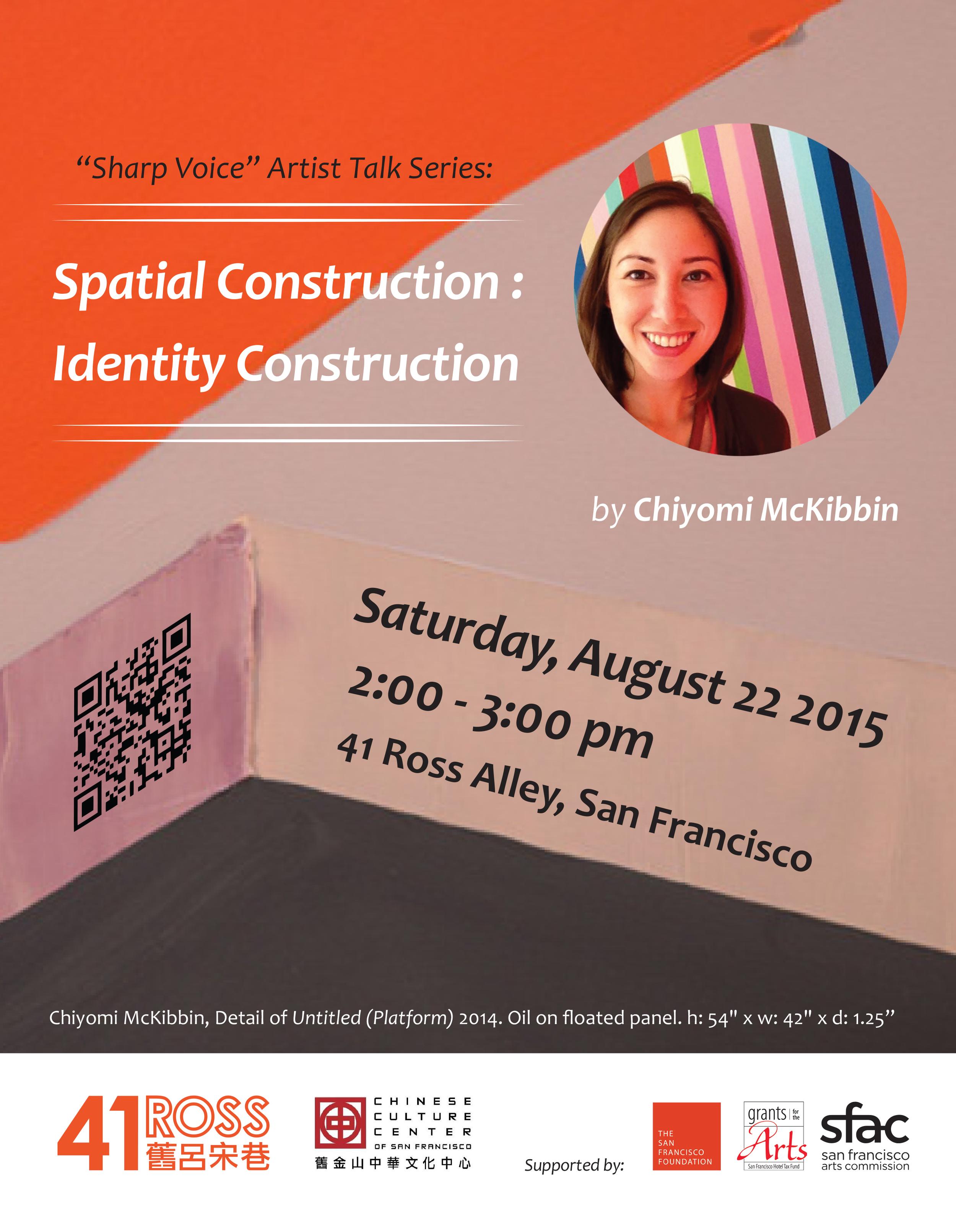 Poster for artist Chiyomi McKibbin's talk.