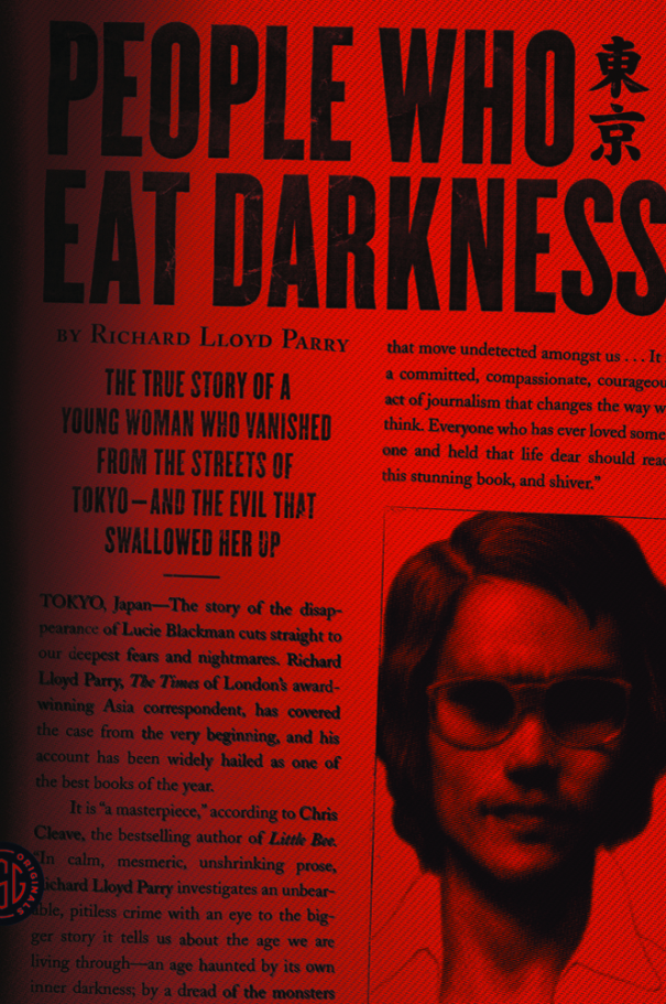 people-who-eat-darkness-book.jpeg