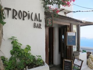 Tropical Bar has the best latin music of Santorini