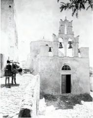 Church of Aghios Nikolaos in Pyrgos. How it used to be...