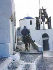 ...And how it is today. Images from  SantoriniPyrgos