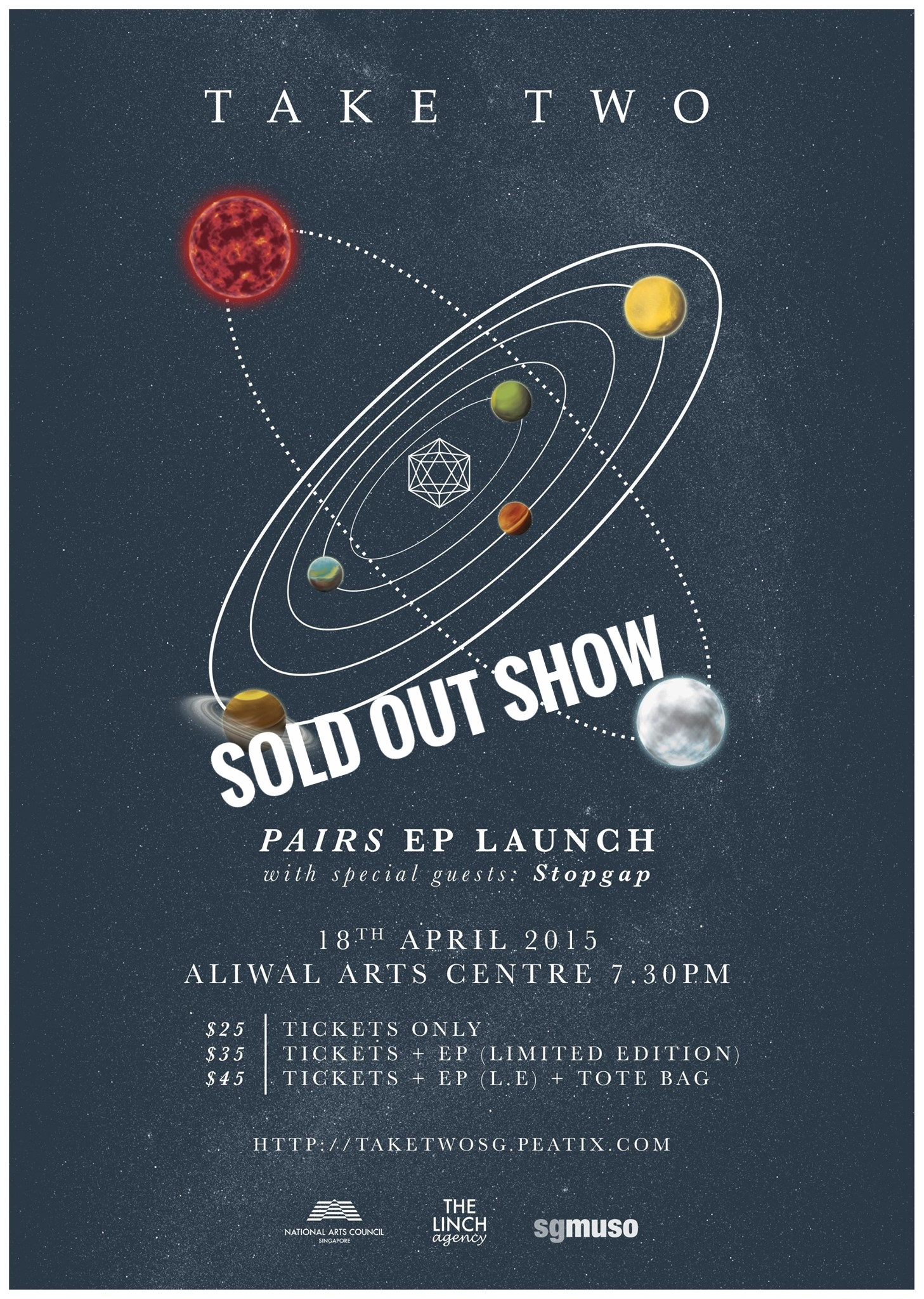 EP launch official poster.jpg