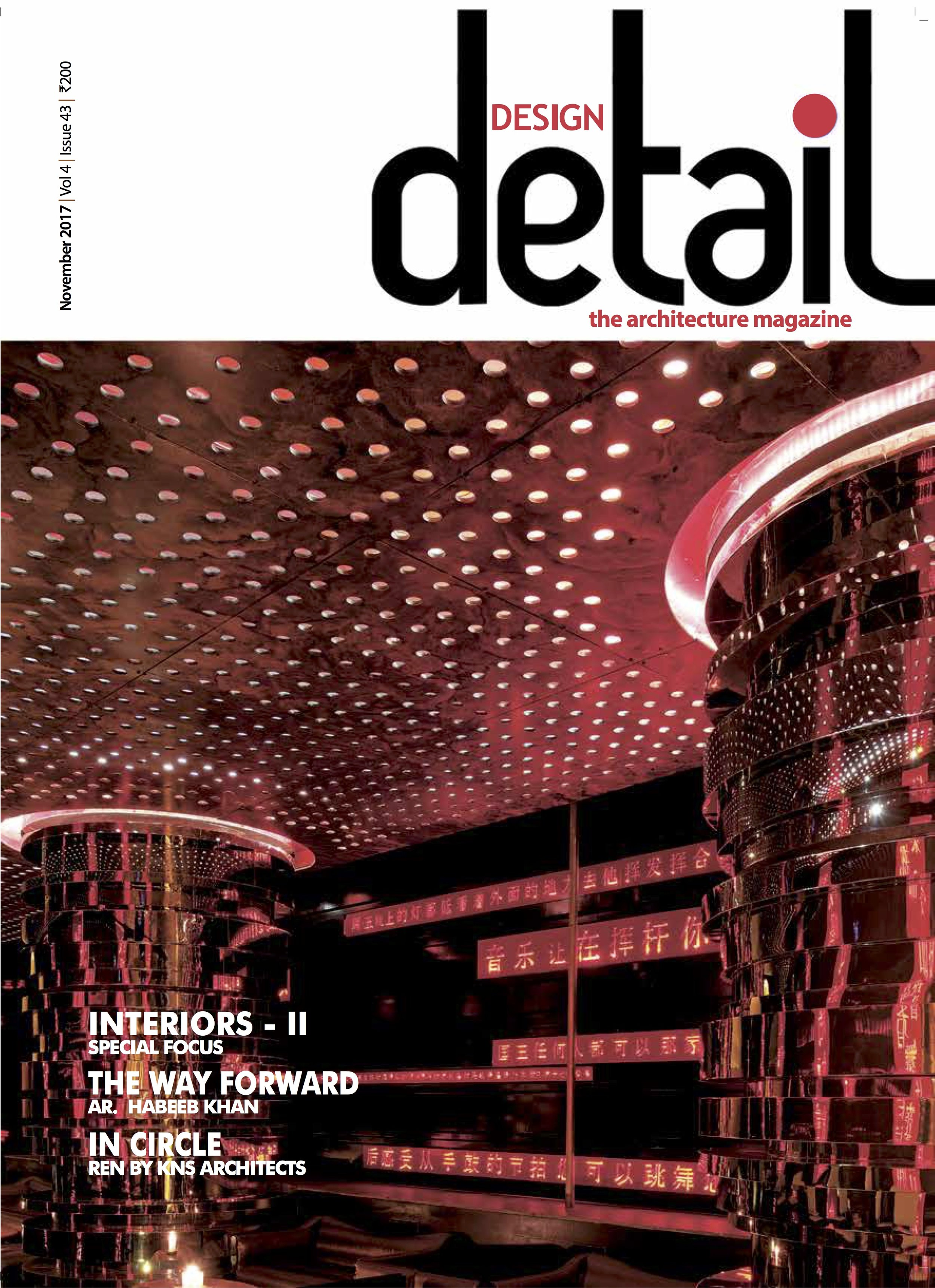 Tarik Currimbhoy, Design Detail Magazine, November 2017 (1).jpg