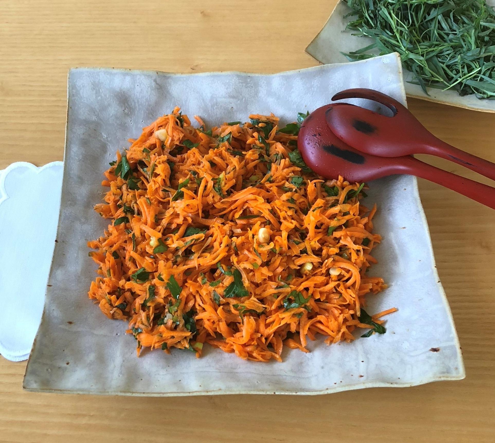 Carrot+Salad.jpg