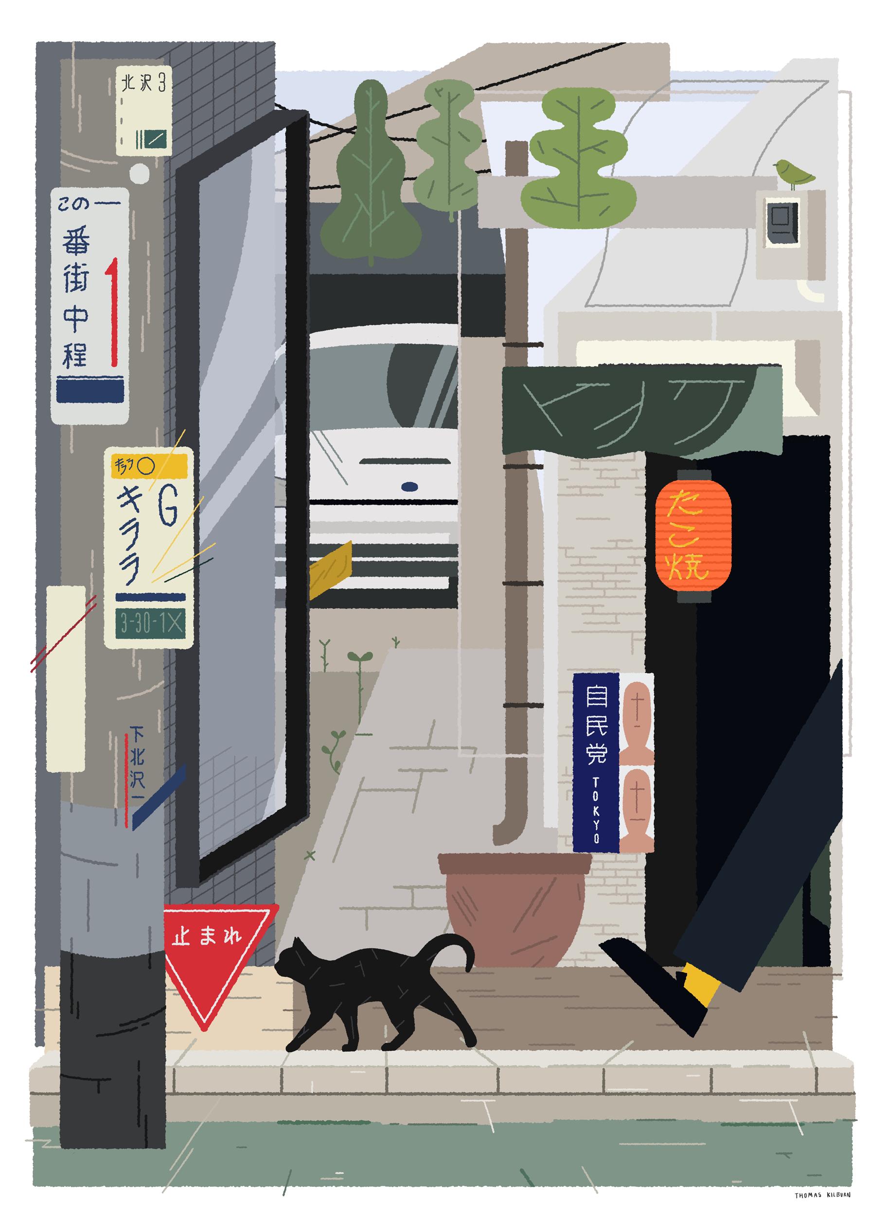Japan Still Life 001 | 下北沢 [Buy here] -