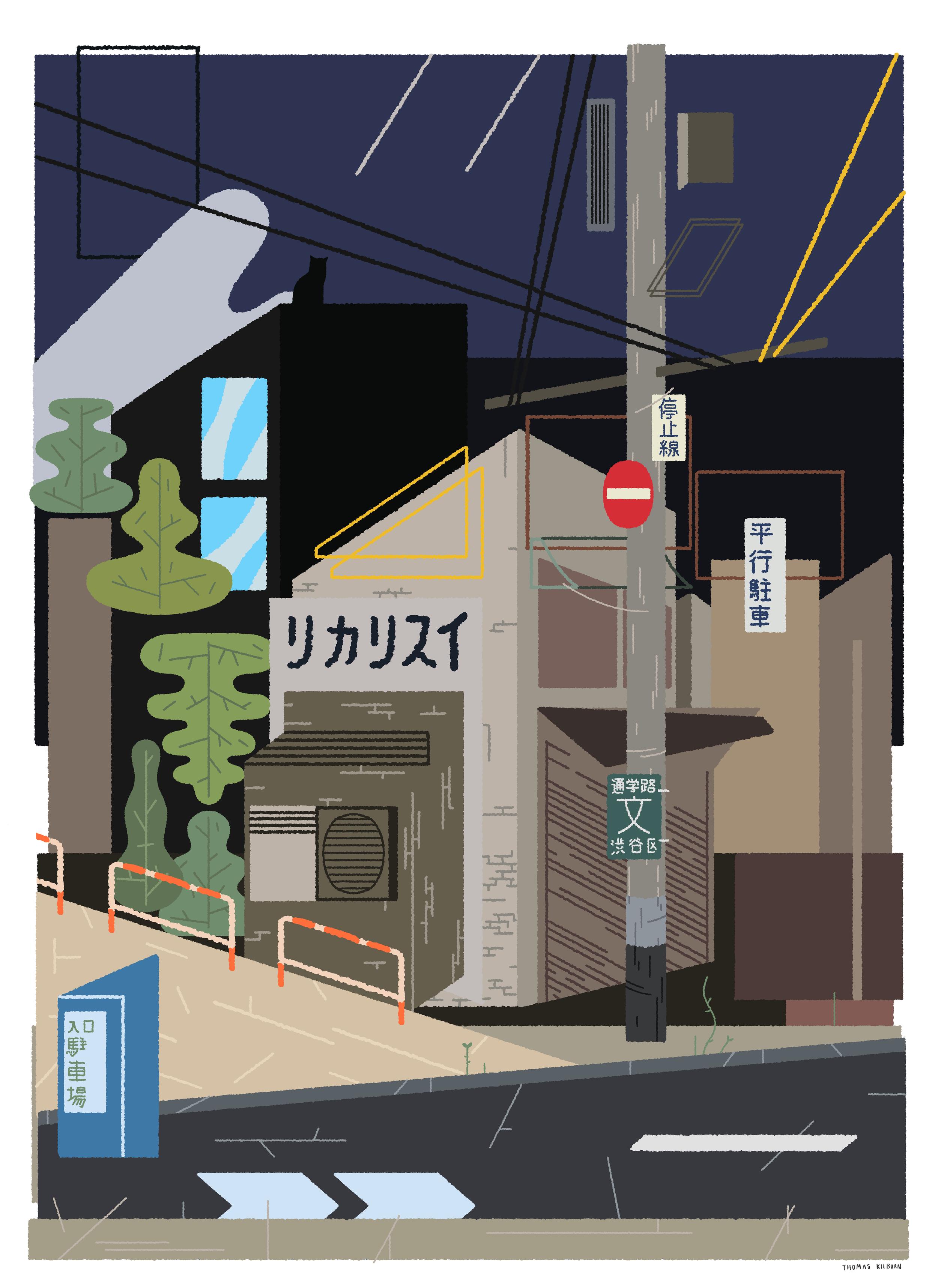 Japan Still Life 002 | Bonobo [Buy here] -