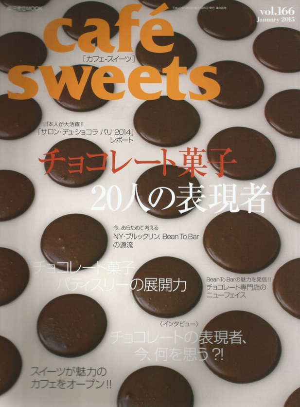Cafe Sweets jan 2015.png