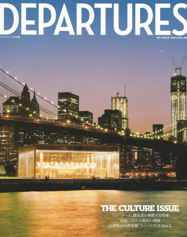 DEPARTURES OCT 2012-0.png