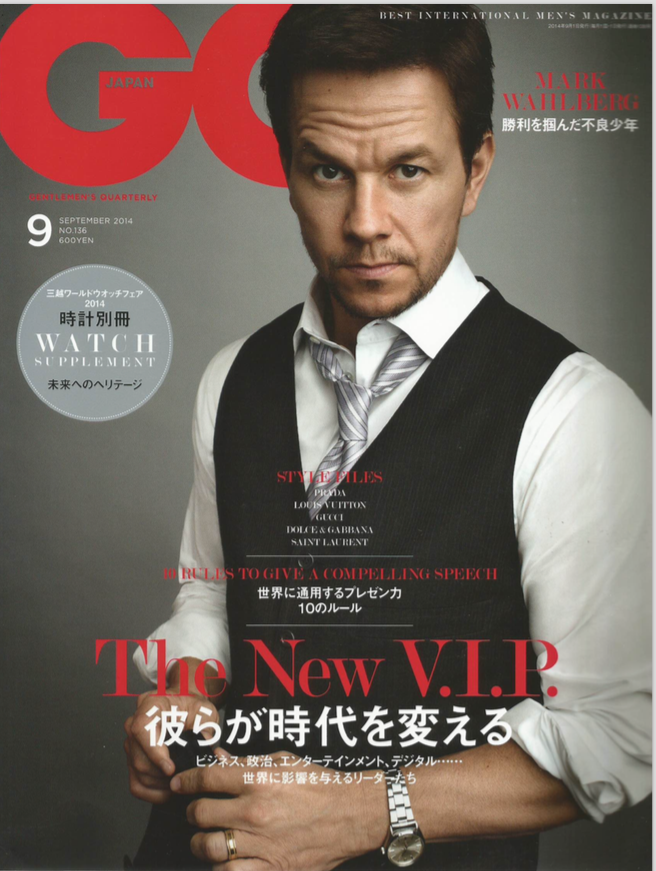 GQ JAPAN september 2014-0.png