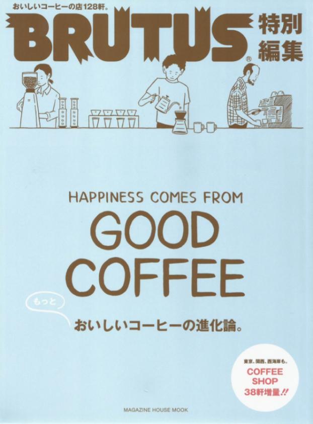 BRUTUS GOOD COFFEE.png