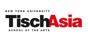 tisch logo final.jpg