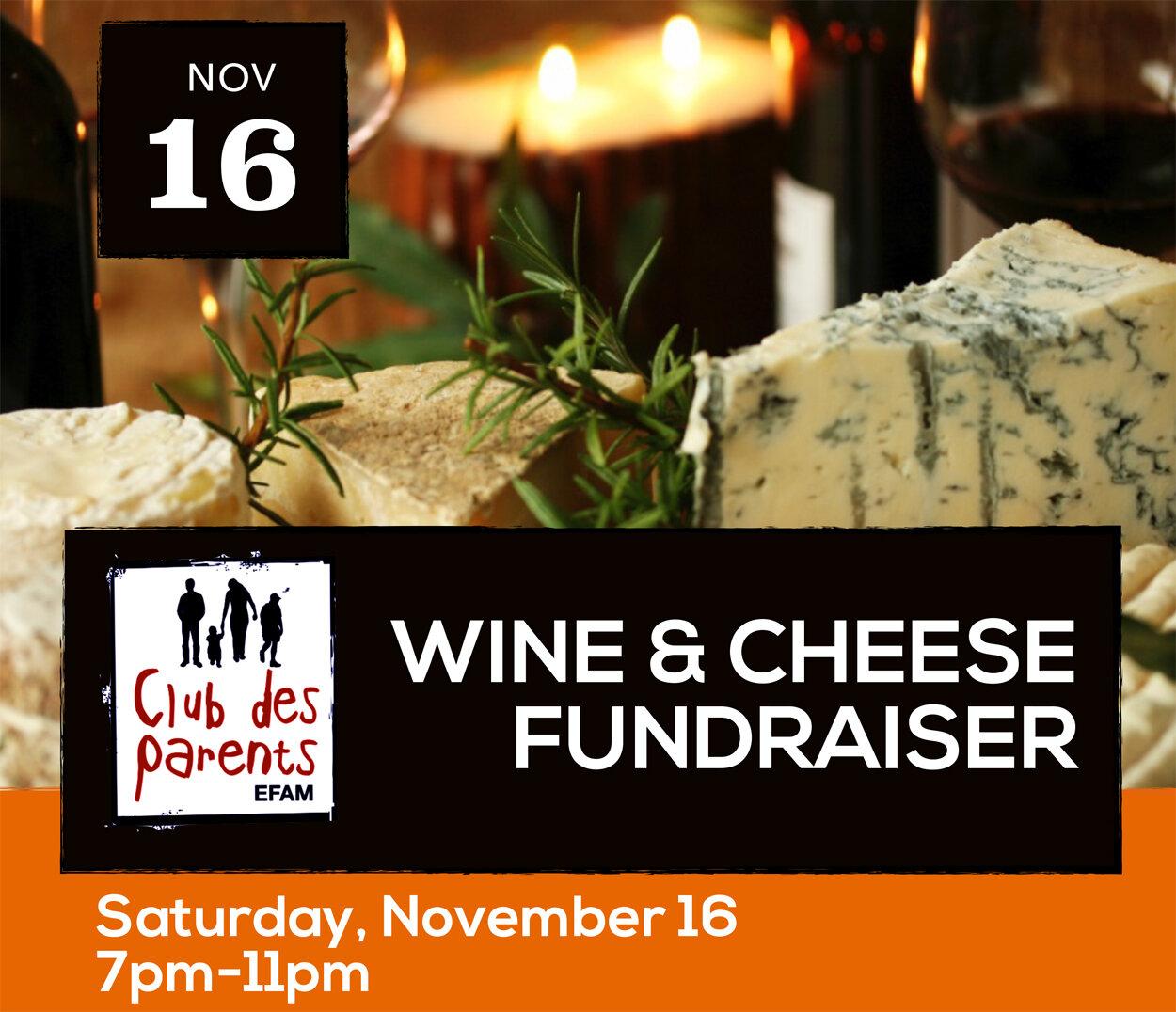 sponsor-french-school-wine-cheese-parents-club.jpg