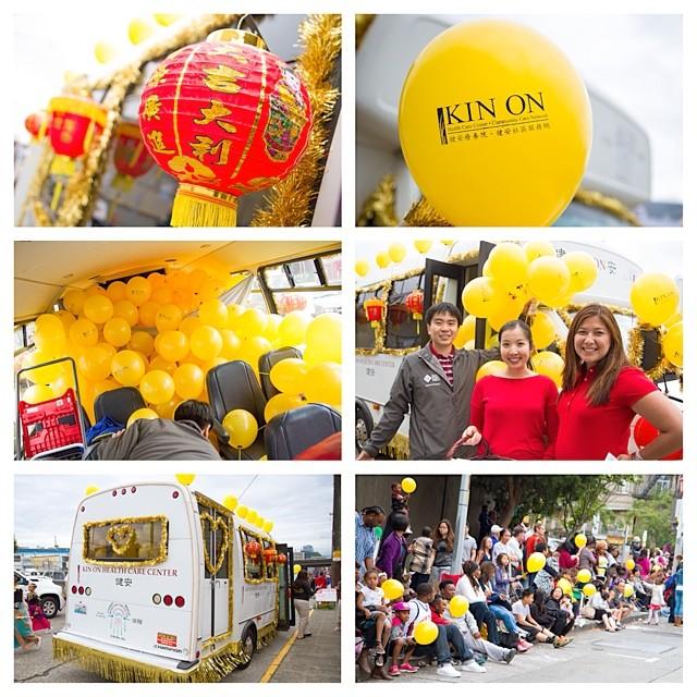 2014 Kin On Healthcare Seafair Parade Float
