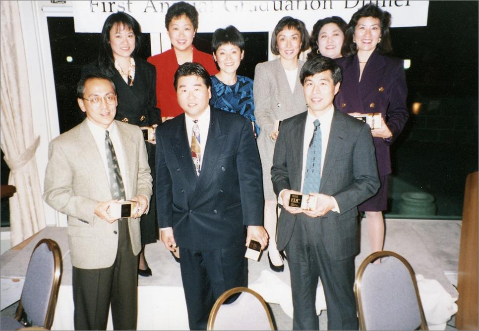 Class of 1994