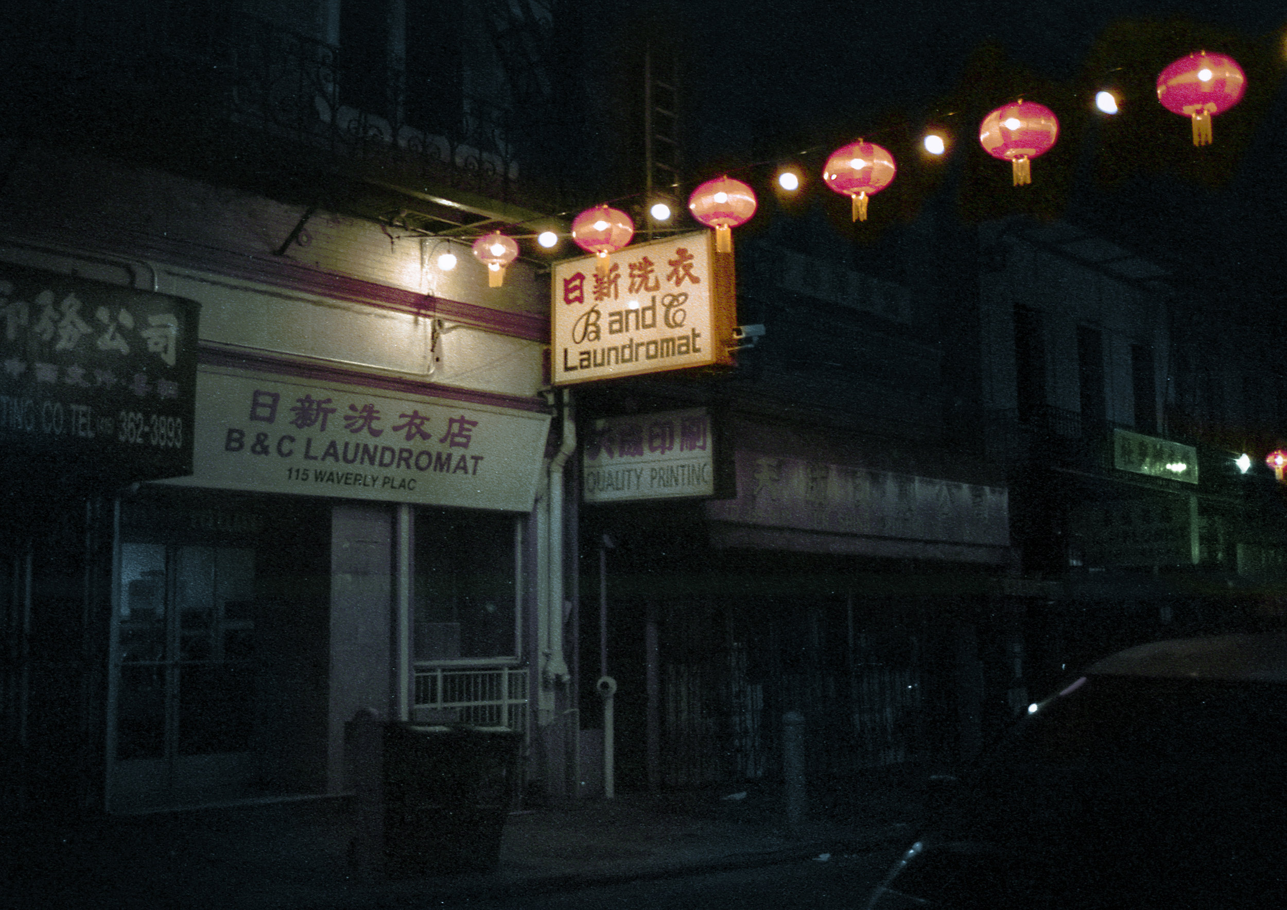 Chinatown_night.jpg