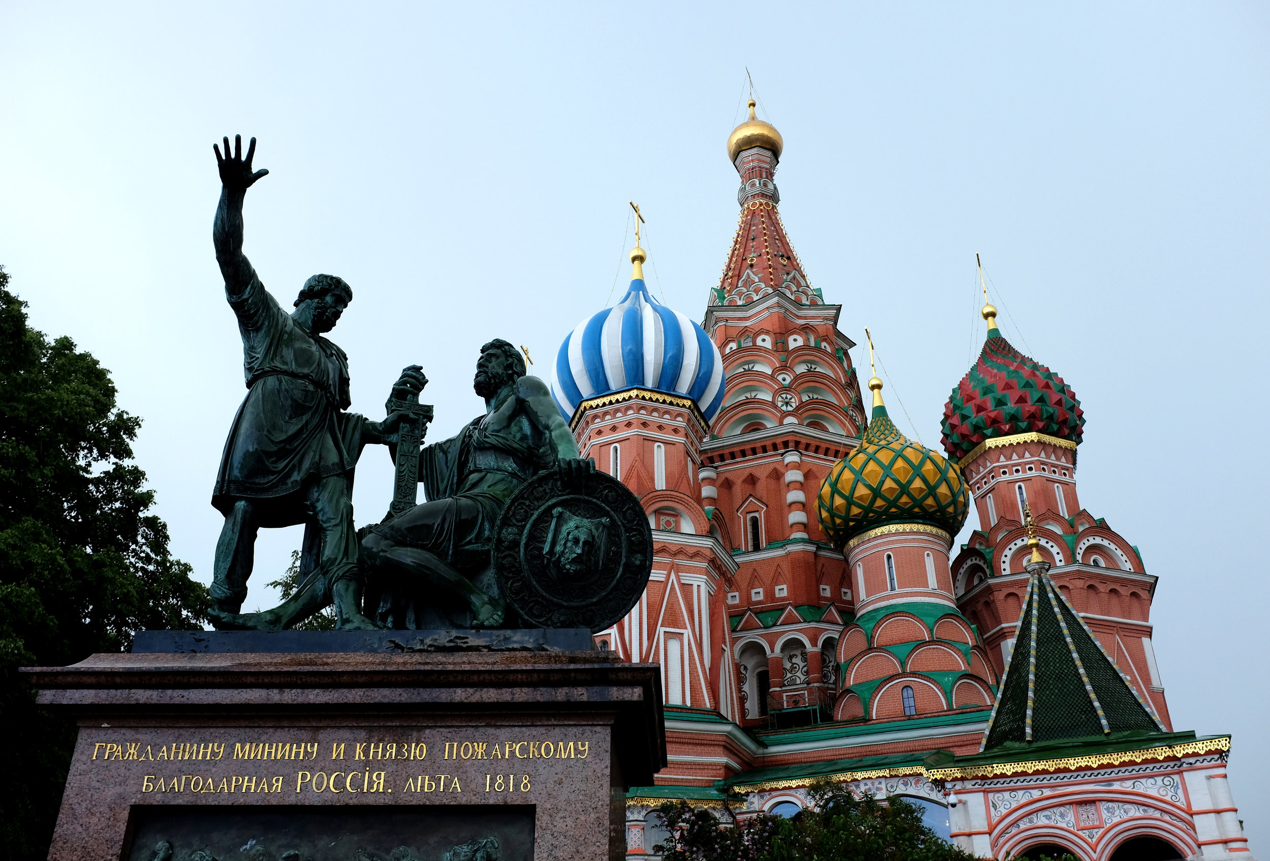St. Basil's Cathedral | Moscow, Russia