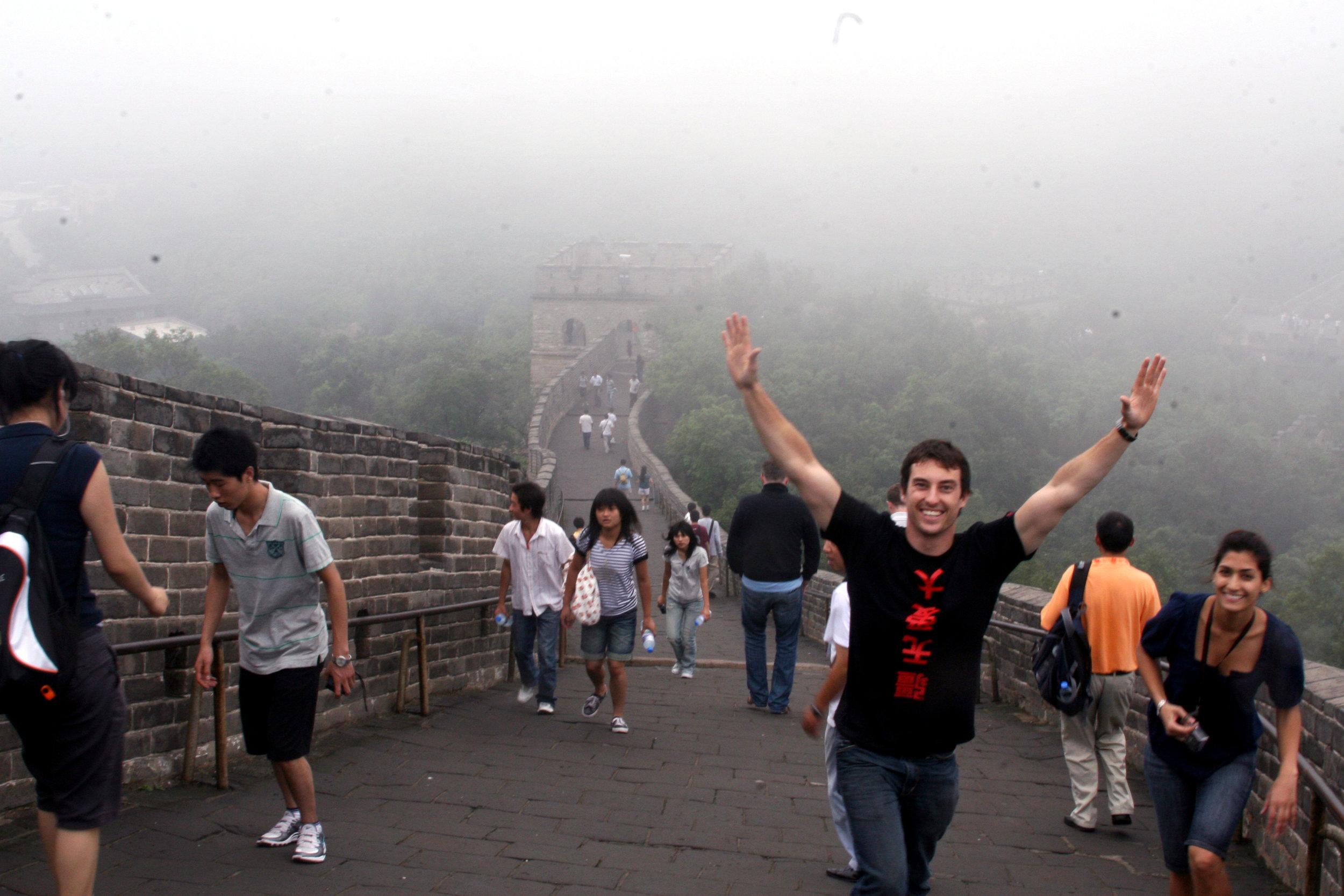 Great Wall | Beijing, China