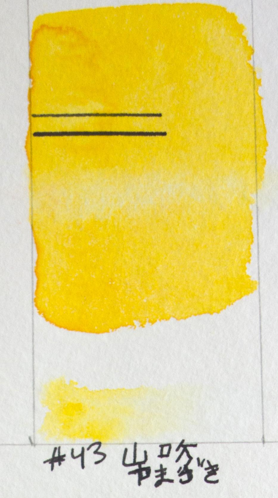Kuretake Gansai Tambi- #43 山吹 Mid Yellow