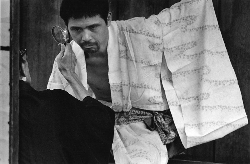 Kamaitachi  #6, 1965