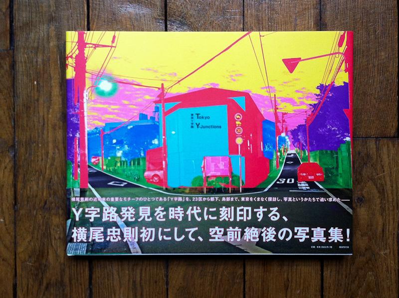 Yokoo_Y-junctions-1