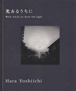Yoshiichi