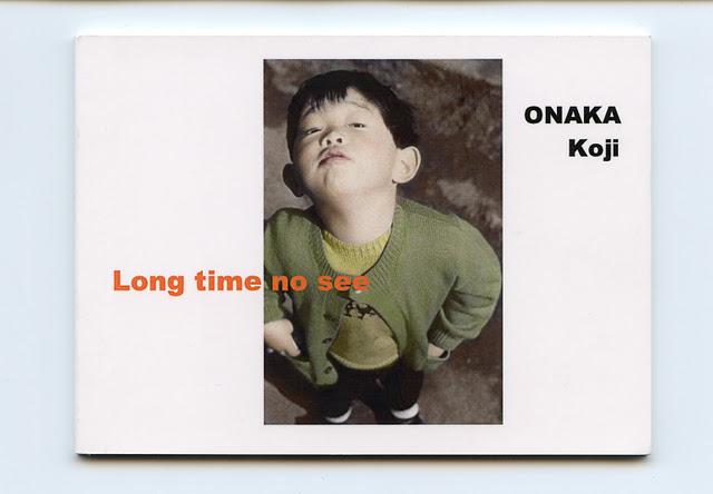Onaka cover