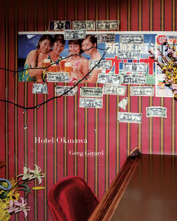 Hotel_Okinawa_front_back_covers.jpg