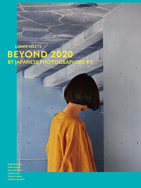 beyond2020_5.jpg