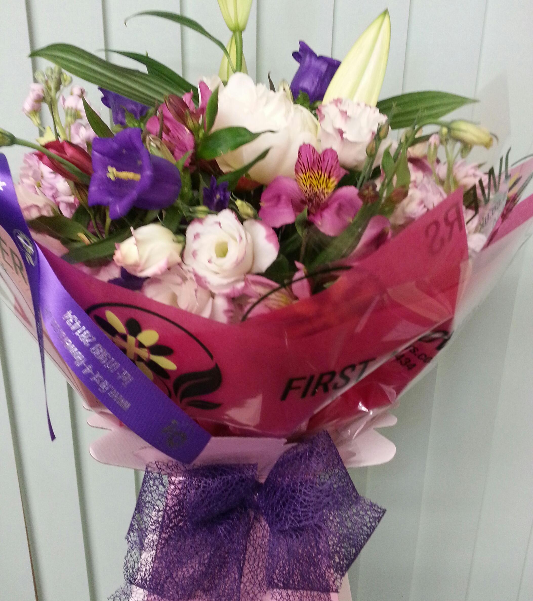 First 4 Flowers bouquet
