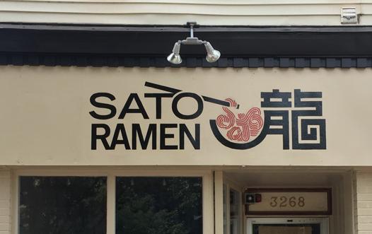 branding, mural and signage design for Sato Ramen