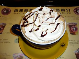 267x200xcafe_cream.png.pagespeed.ic.rN-4woQdoC.jpg