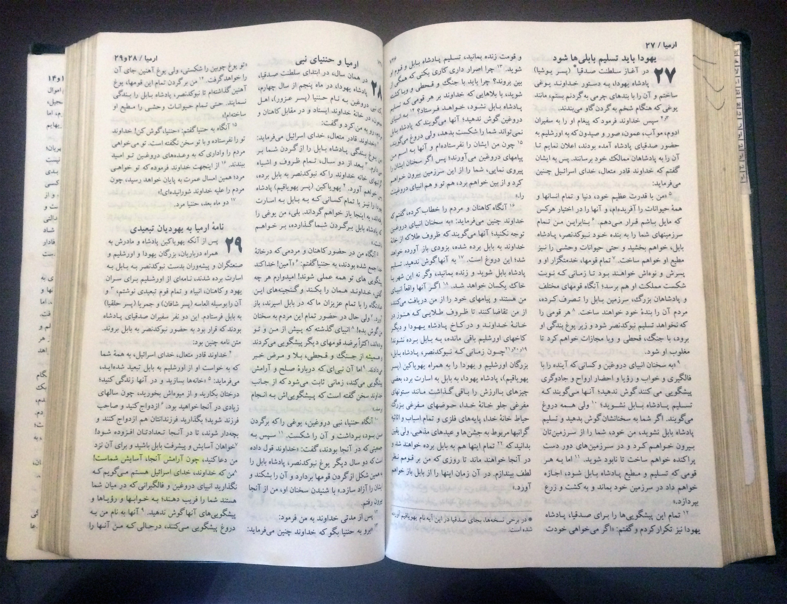 This is a photo of a BIBLE written in the FARSI language! How awesome! =)